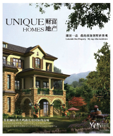 First Issue of Unique Homes China, Bennion & Deville